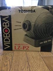 TOSHIBA  プロジェクター