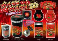 【HANA HANA】光る灰皿/ブラック