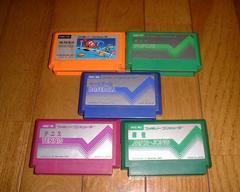 ファミコンソフト5本セット