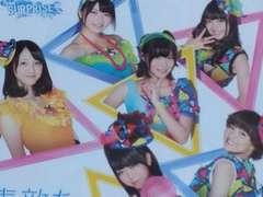 【パチンコ AKB48 M10 素敵な三角関係】非売品のぼり 未開封品