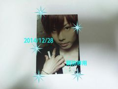 Satoトレカ◆2010年LOVE&CRUSH◆現Gackt JOB完売即決