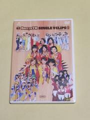 DVD Berryz工房 ベリーズ工房 シングルVクリップス