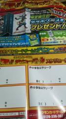 ポケモンカードゲームXY 激闘!!デビューバトル 小学生以下限定大会宣伝ポスター