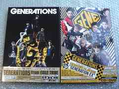 2CD+2DVD【GENERATIONS+GENERATIONS EX】初回限定盤/アルバム2枚