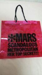 送料半額♪今月MARSの綺麗な*柄SHOP袋バック(≧∇≦)♪