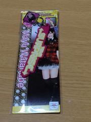 AKB48渡辺麻友☆チームサプライズ〜ストラップ♪