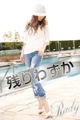 ☆Rady☆クラッシュストレート☆デニム☆R005