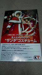 PS Vita 戦国無双 Chronicle 3 初回封入特典「サンタコスチューム」★