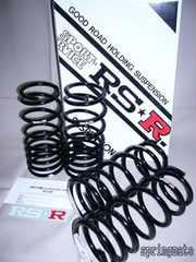 送料無料★RS-R ダウンサス タント/タントカスタム L350S  RSR