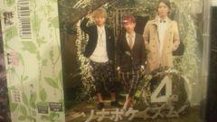 激安!超レア!☆ソナーポケット/ソナポケイズム�C☆初回盤/CD+DVD帯付!☆超美品