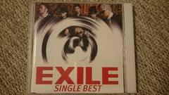 EXIL SINGLE BEST