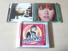 misono CDS3枚セット★DVD付 挫折地点 ラブリー ホットタイム
