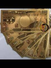 【送料無料】3枚セット24K純金箔壱万円冊カラーバージョン金運