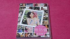 AKB48 前田敦子 無防備 DVD