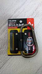 新品:タジマ:工具ホルダー折りたたみ式A型AW-KHA-BLブラック