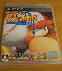 【PS3】実況パワフルプロ野球2013【中古】