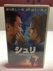 韓国映画シュリ