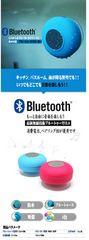 ����Bluetooth �X�s�[�J�[ �h�H ���C�����X �n���Y�t���[ ����