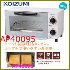 送料無料 新品 1000W級 コイズミ オーブントースターKOS-1016