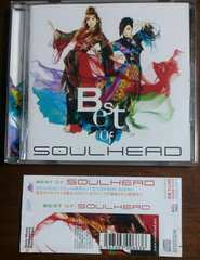 (CD)SOULHEAD/ソウルヘッド☆BEST OF SOULHEAD★ベスト♪