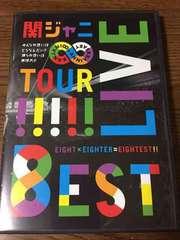 関ジャニ∞ LIVE TOUR!! 8EST 通常盤 DVD