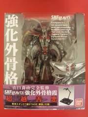 S.H.Figuart[覚悟のススメ]強化外骨格