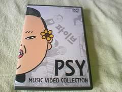 ��PSY��PV�W���]����ف�Gangnam Style������