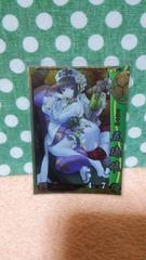 戦国大戦 宴 SR 五徳姫