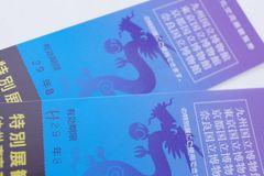 東京国立博物館(京都,奈良,九州)特別展の招待券2枚