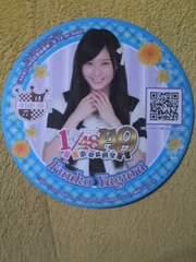 送料込み矢倉楓子AKB48カフェ限定コースター