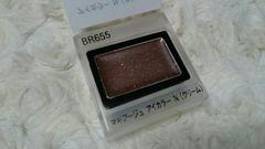 資生堂 マキアージュ アイカラーN(クリーム) BR655