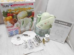 7703☆1スタ☆SUN フードプロセッサー FP-360A キッチン家電