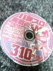 パチスロ実戦術メガMIX Vol.6付録DVD