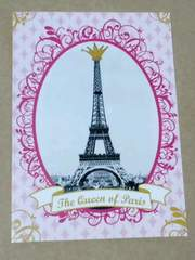 ��̪ٓ����߽Ķ��ށ�The Queen of Paris