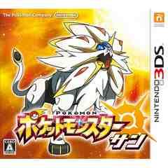 3DS》ポケットモンスター サン [174000678]