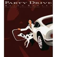 小原明子 / PARTY DRIVE