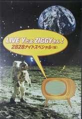 ZIGGY:LIVE Yだよ ZIGGYさん 2828ナイトスペシャル♪森重樹一