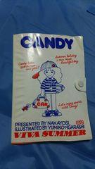 なかよし付録  1978  キャンディキャンディ  いがらしゆみこ