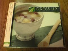 CD �h���X�A�b�vDRESS UP AVEX COVER SONGS
