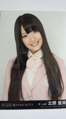 AKB48/�����ʐ^/�k�����p/���̖ɂȂ낤/����!!