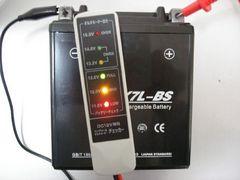 ��7L-BS CBR250RR[MC22]CBR400RR V�c�C���}�O�i�V�i�o�b�e���[