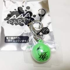 AAA 会員限定★サインボールキーホルダー★緑 浦田直也