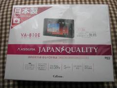 未使用_ASSURA_3.2インチ液晶GPS4レーダー_VA-810E_日本製