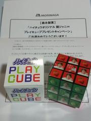当選品□森永 ハイチュウオリジナル 関ジャニ∞ プレイキューブ□非売品 500個