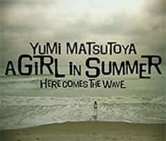 松任谷由実 CDアルバム A GIRL IN SUMMER