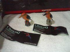 チョコQ  アニマルズ8  ミヤコショウビン    シークレット 2種