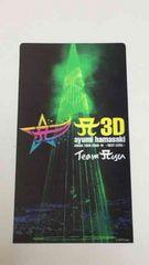 浜崎あゆみ/A 3D ARENA TOUR 2009A〜NEXT LEVEL〜チケット半券