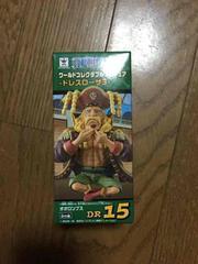 ワンピース コレクタブル ドレスローザ3『オオロンブス』送140円