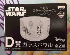 非売品! ディズニー STARWARS ストームトルーパー ボウル 皿