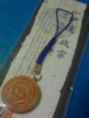 戦国武将 ■ 京竹ストラップ ■ 伊達政宗 ■ 仙台笹(竹に雀) ストラップ